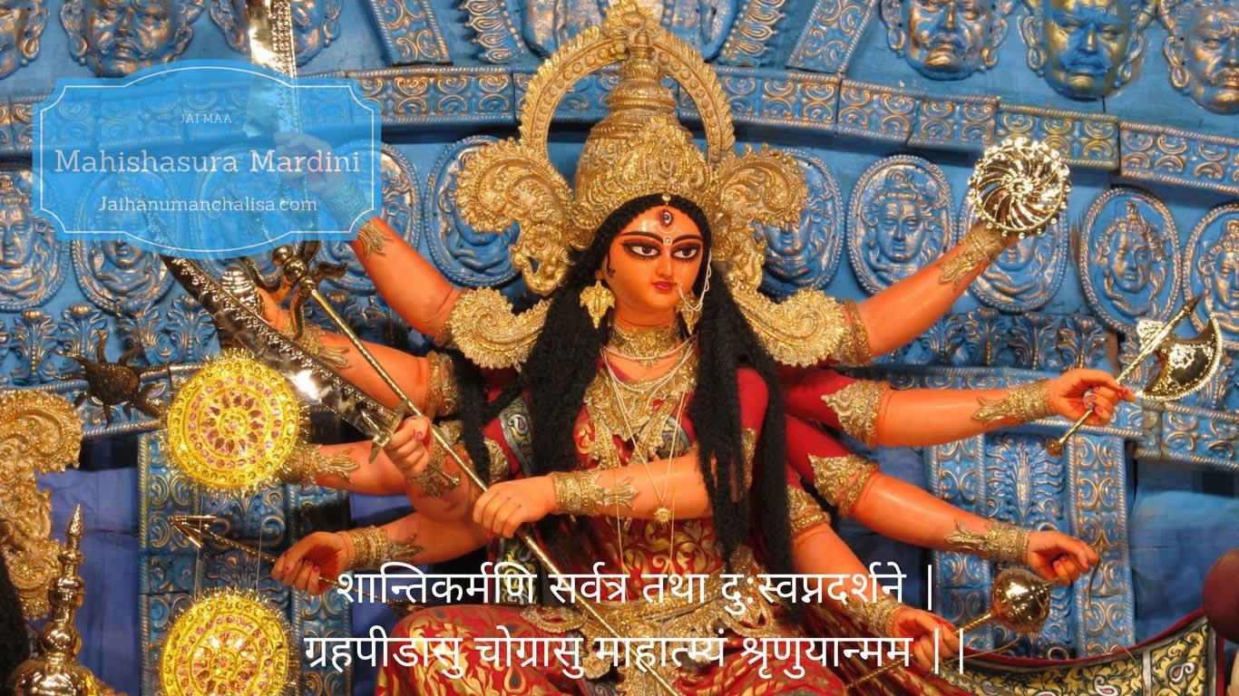 Maa Kali 3d Wallpaper Maa Mahishasura Mardini Images Amp Wallpaper Free Download