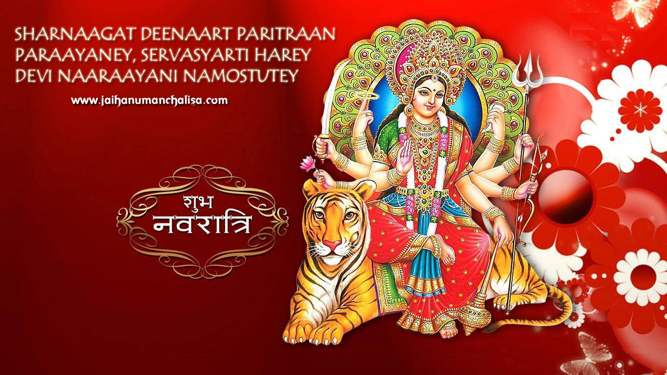 3d Wallpaper Jai Mata Di Subh Navratri Hd Image Amp Wallpaper Download Free