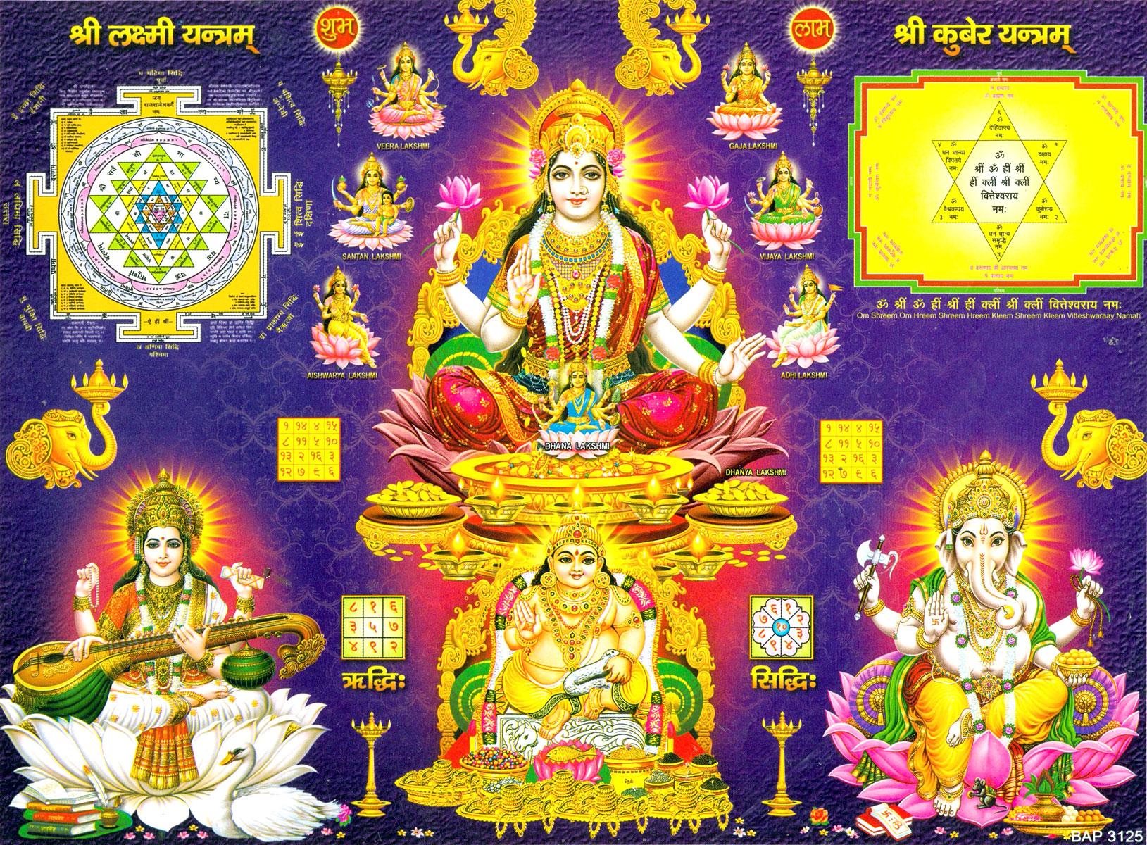 Panchmukhi Ganesh Wallpaper Hd மணிராஜ் சகல சௌபாக்கியங்கள் அருளும் தீபாவளி குபேர வழிபாடு
