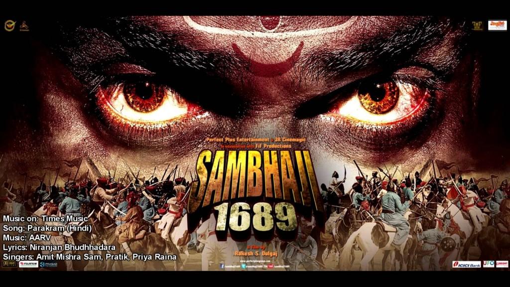 Shivaji Raje 3d Wallpaper Sambhaji 1689 Official Theatrical Trailer Hindu History