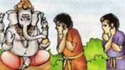 Thoppukarnam-300x136