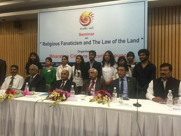 Religious Fanaticism Seminar