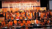 Australian National Hindu Conference