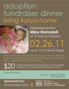 katya-fundraiser-poster-final