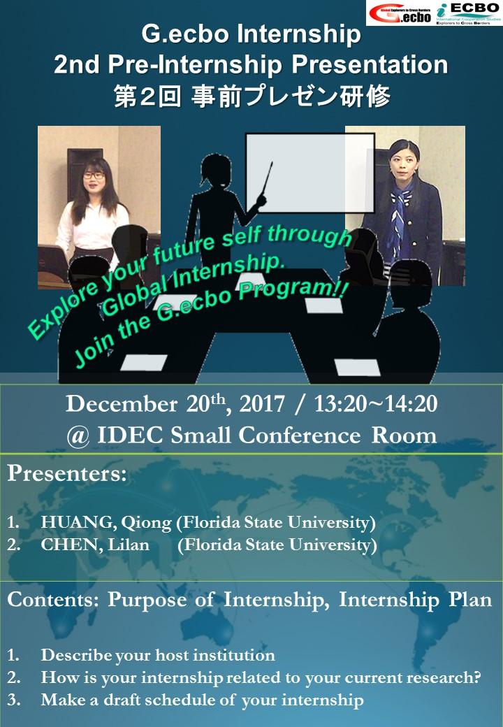 2017 Winter internship -Florida State University- ~ The 2nd Pre