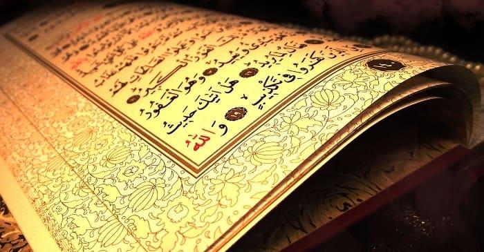 Adakah Perintah Berqurban dalam Al-Qur'an?