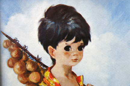 detail of vintage Dallas Simpson &quot;Wide Eyed&quot; child print of a boy with a string of onions