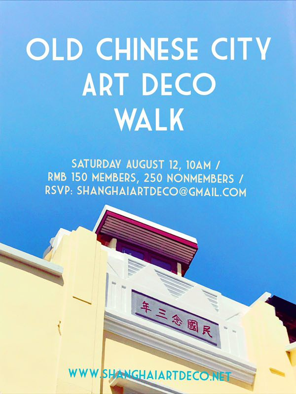 Old Chinese City Art Deco Walk