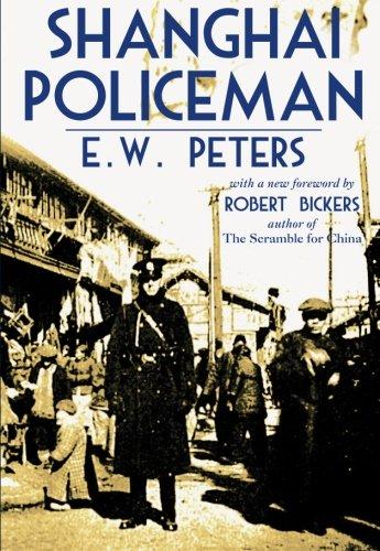 SH policeman