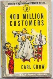 400 Million Customers-Feb 2020