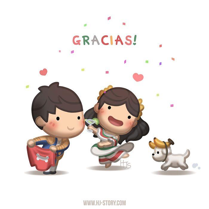 355_gracias