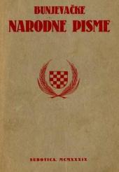 Bunjevacka narodne pisme
