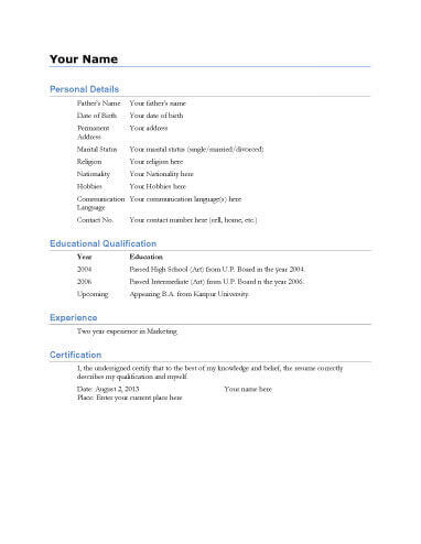 Biodata - What it is + 7 Biodata Resume Templates - resume form format