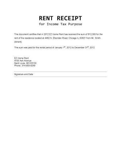 10 Free Rent Receipt Templates - invoice for rent
