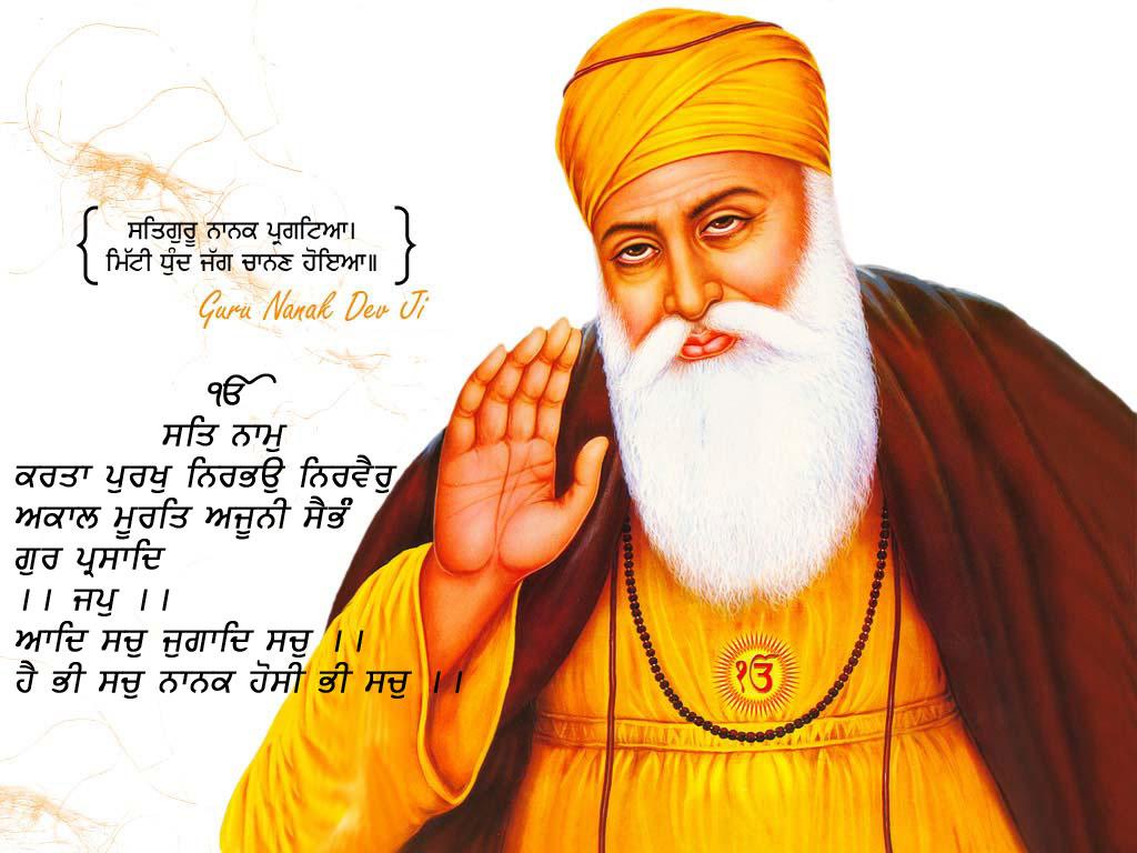 Guru Ram Das Ji Hd Wallpapers Image Gallery Of Guru Nanak Dev Ji