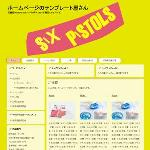 no25_wp_type1_150-2