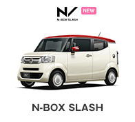 N-BOX SLASH
