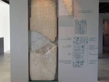 See the Mayan Stella collection at The Copan Ruins in Honduras