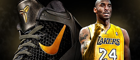 Cute Nike Wallpapers Hoopswallpapers Com Get The Latest Hd And Mobile Nba