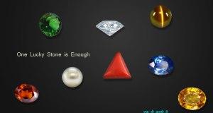 Lucky Stone Advise