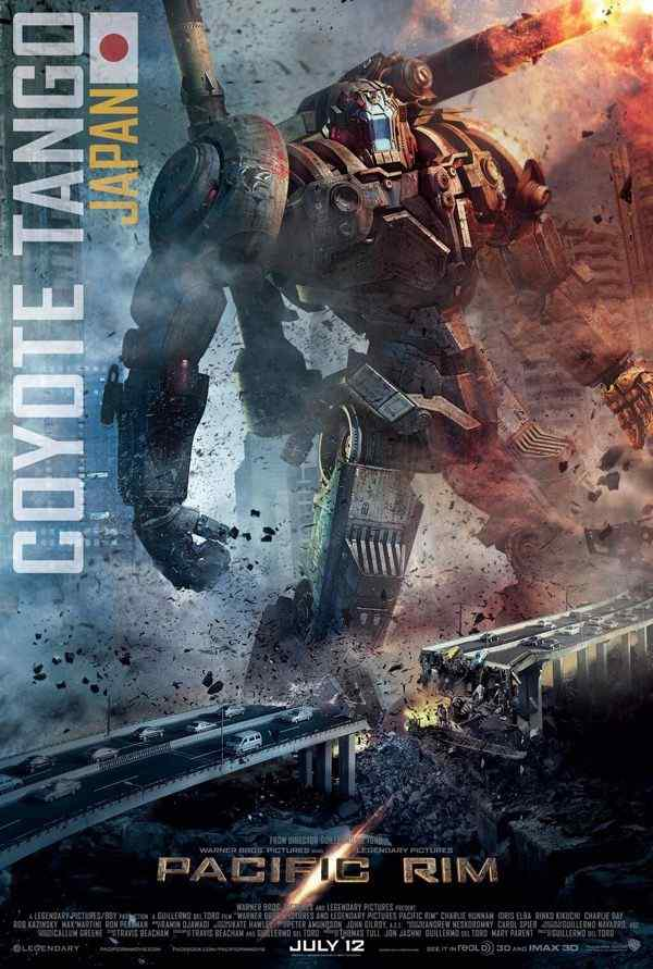 Pacific Rim movie poster 2