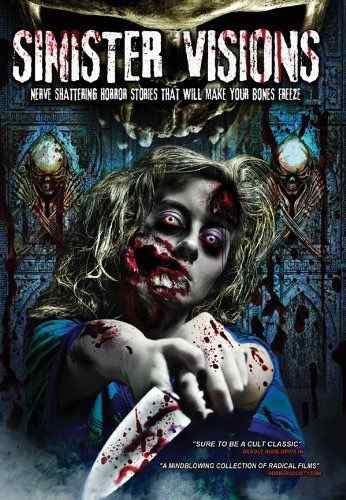 Sinister Visions DVD cover 2