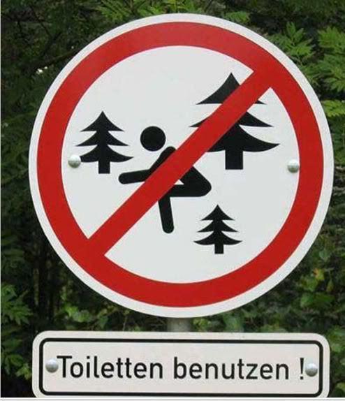 נא להשתמש בשירותים!