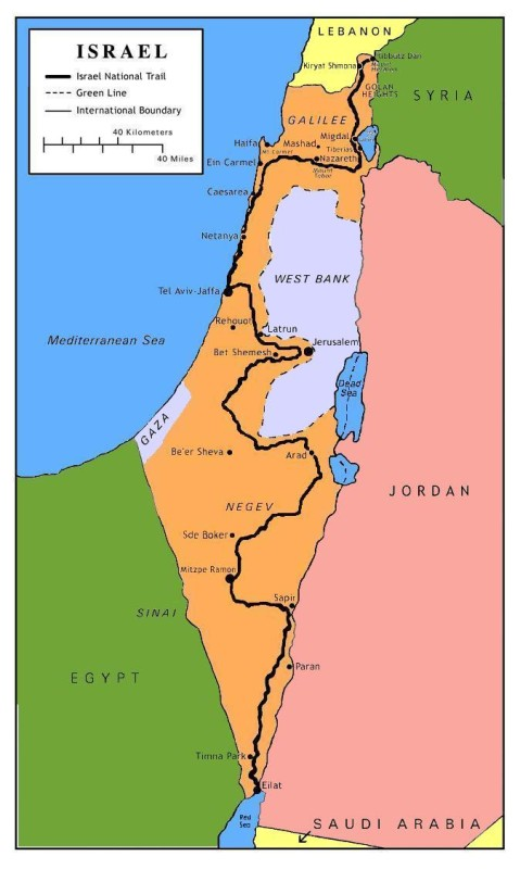 Shvil Yisrael Song