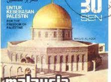 ירושלים מרכז התרבות הערבית - מלזיה