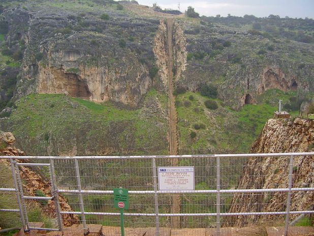 Chara_lookout_in_galilee