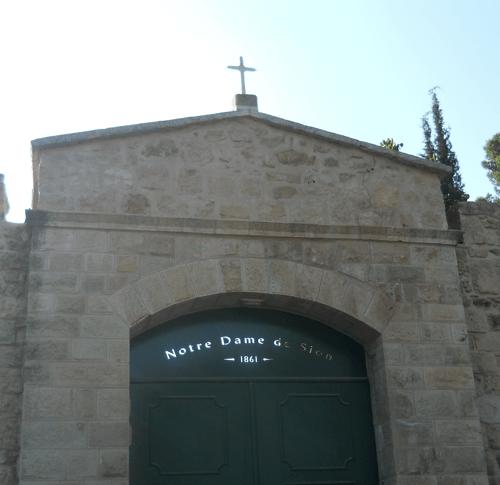 Notre Dame de Sion - כנסיות עין כרם