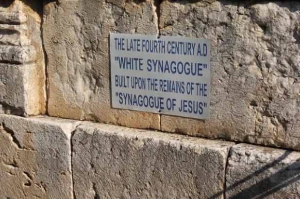 The White Synagogue - בית הכנסת הלבן