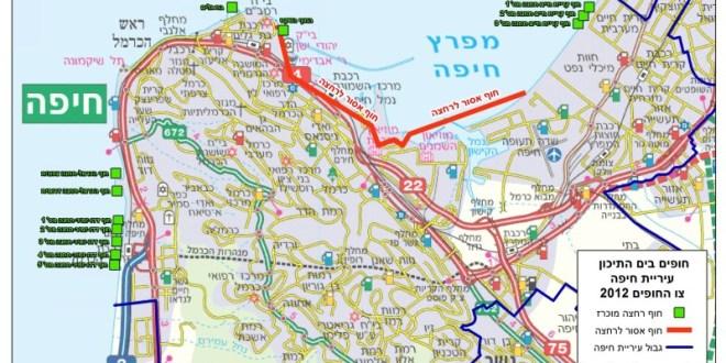 חיפה בירת הצפון