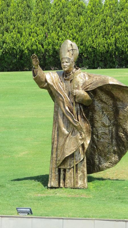 ביקור האפיפיור יוחנן פאולוס II בארץ
