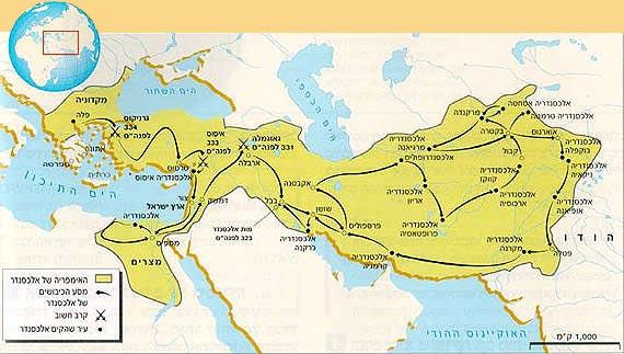 מסעי אלכסנדר