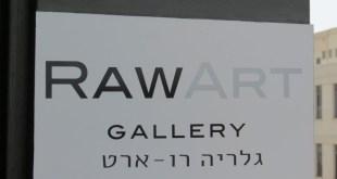 Raw Art Gallery - גלריה רו ארט