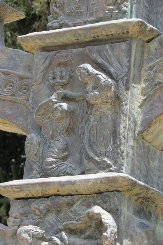 מנורת הכנסת - רות ורחל