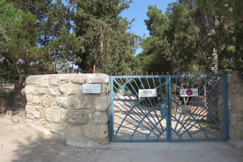 בית ההארחה של מנזר השתקנים