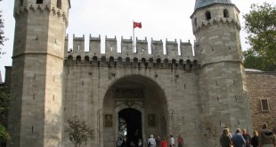 ארמון טופקאפי