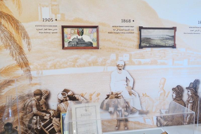 מוזיאון העיר - חיפה