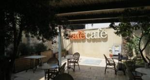 קפה קפה כשר חיפה