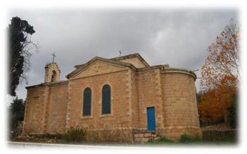 Greek Orthodox Church of St. John