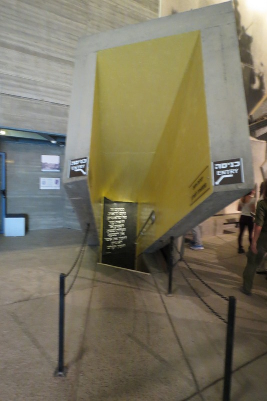 מוזיאון יד מרדכי