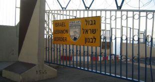 Israel Lebanon_border - campsmum