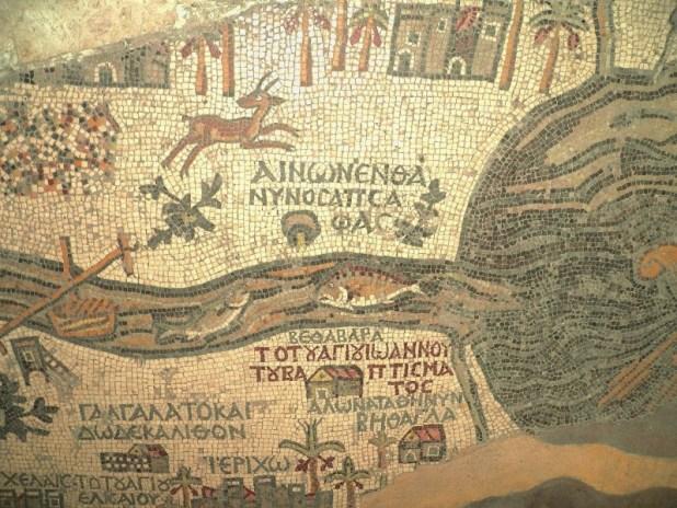 מקום טבילתו של ישו במפת מדבא צילום: Disdero