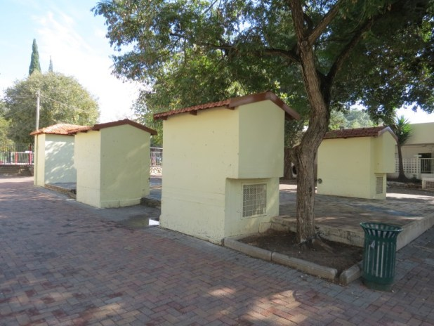 המקלט של בית הספר היסודי של נהלל