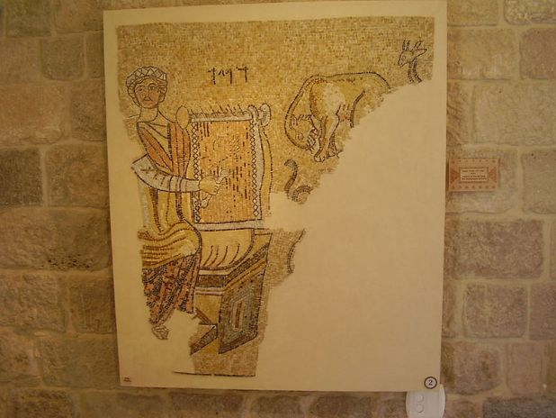 "Mosaic of David playing the harp צילום:ד""ר אבישי טייכר"
