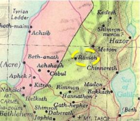 ב'ארם דמשק' אחרי נפילת הממלכה הצפונית במאה ה-8/9 לפני הספירה.