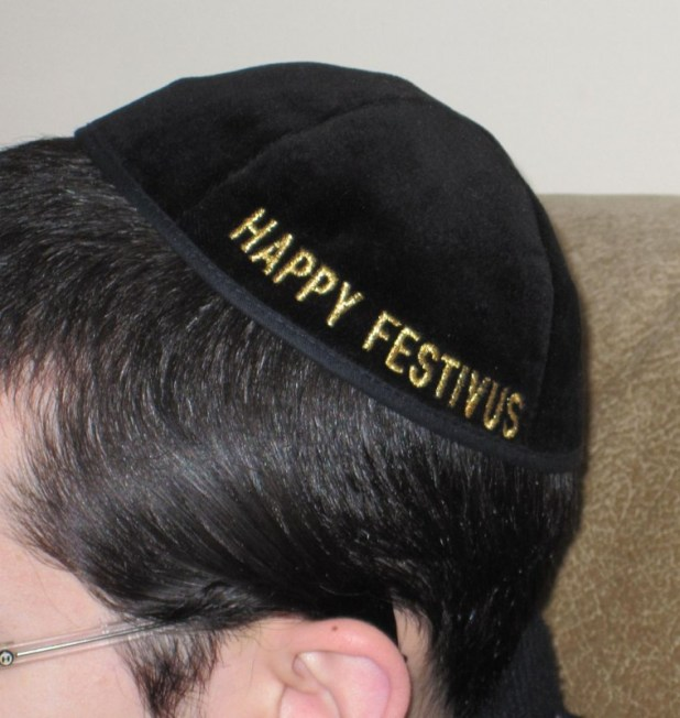 Happy_Festivus_Kipa צילום: DRosenbach at en.wikipedia