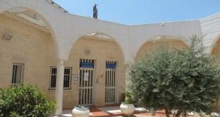 משרדי כפר סלאמה